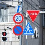 道路標識設置工事